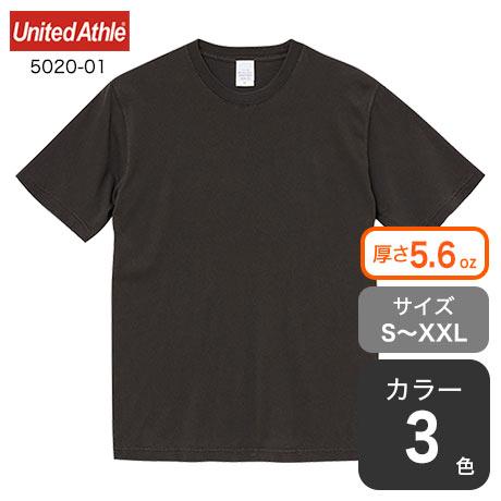 ピグメントダイTシャツ