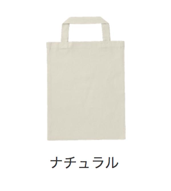 ナチュラルファイルバッグのカラー