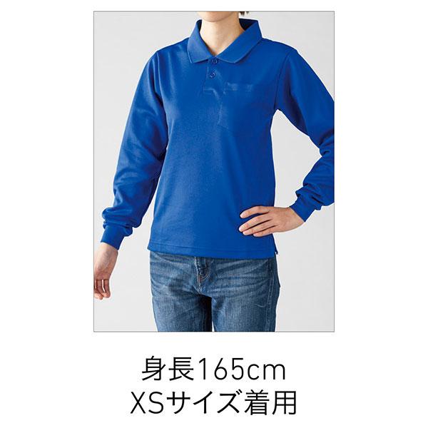 ポケット付き長袖アクティブポロシャツ XSサイズ着用
