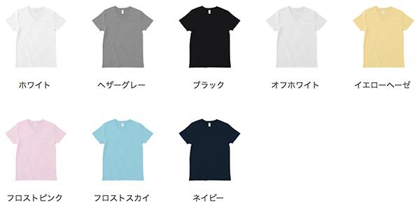 スリムフィットVネックTシャツのカラー