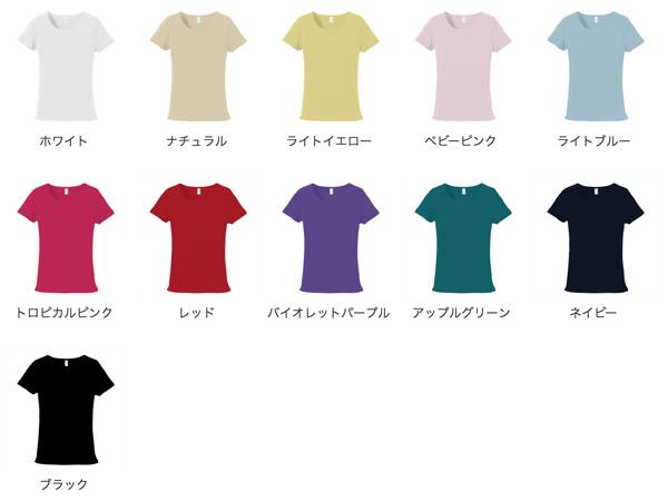 ストレッチフライスレディースTシャツのカラー