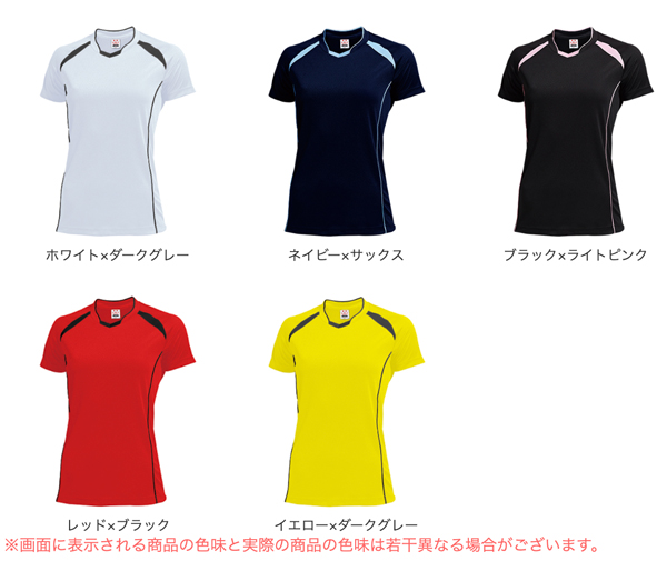 ウィメンズバレーボールシャツのカラー展開