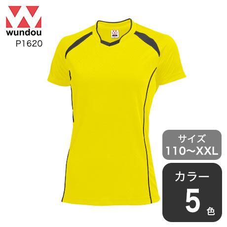 ウィメンズバレーボールシャツ