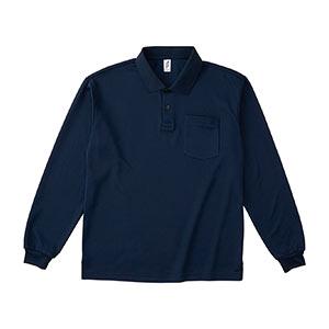 ポケット付き長袖アクティブポロシャツ
