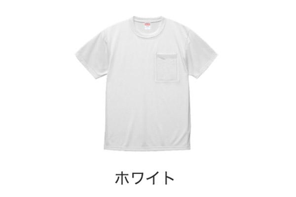 ドライポケットTシャツのカラー
