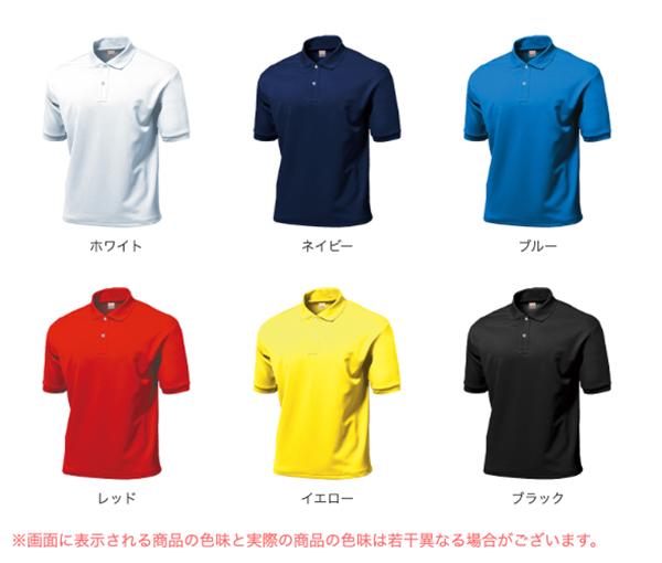 タフドライポロシャツのカラー展開