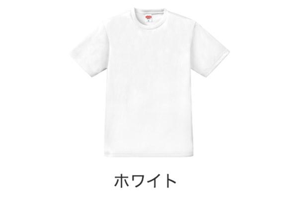 即日ドライTシャツのカラー