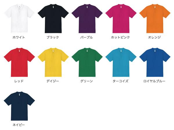 ライトドライポロシャツのカラー