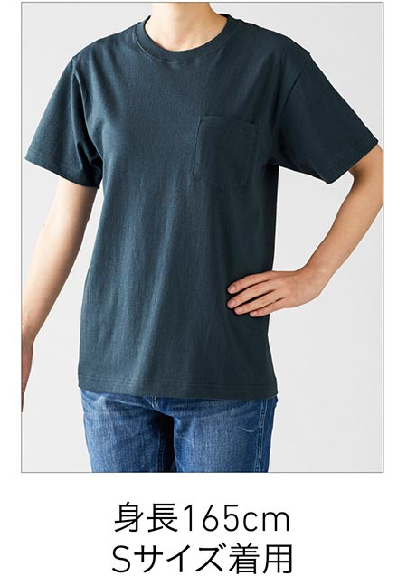 マックスウェイトポケットTシャツの着用写真 Sサイズ