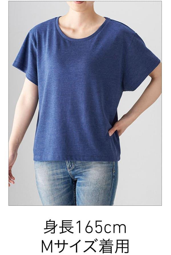 トライブレンドワイドTシャツの着用写真