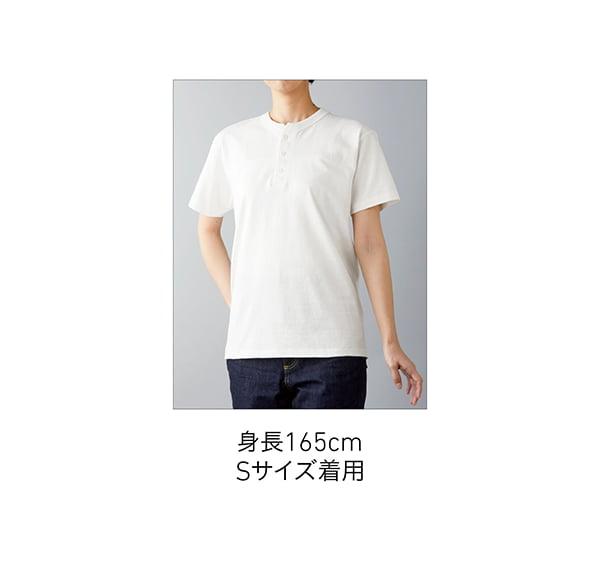 着用イメージ165cm Sサイズ
