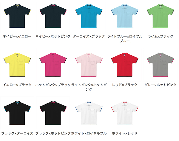 ドライレイヤードポロシャツのカラー