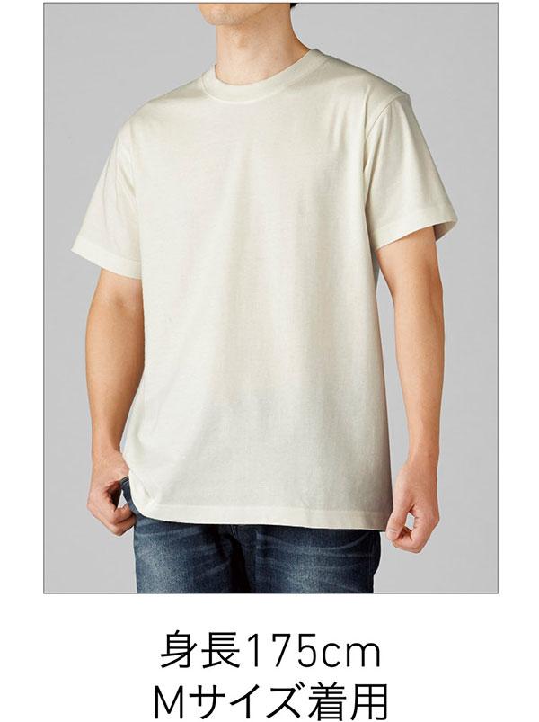 オーガニックコットンTシャツの着用写真 Mサイズ