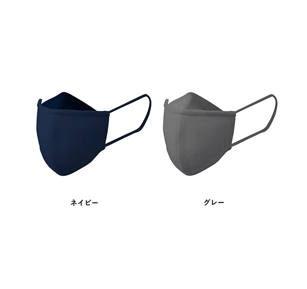ぴったりフィットマスク(接触冷感)Lサイズのカラー