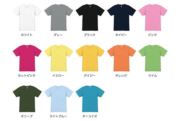 スポーツドライTシャツのカラー