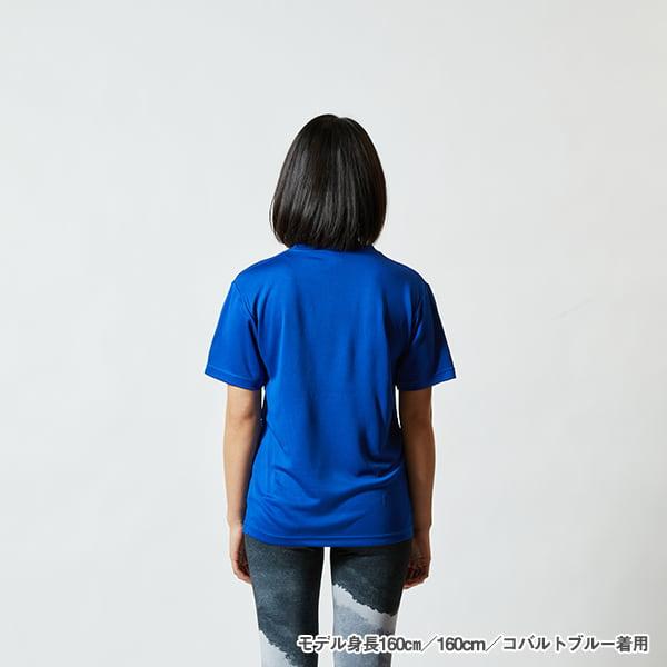 モデル身長160㎝/160サイズ/コバルトブルー 着用/背面シルエット