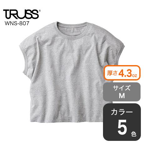 スリーブレスワイドTシャツ
