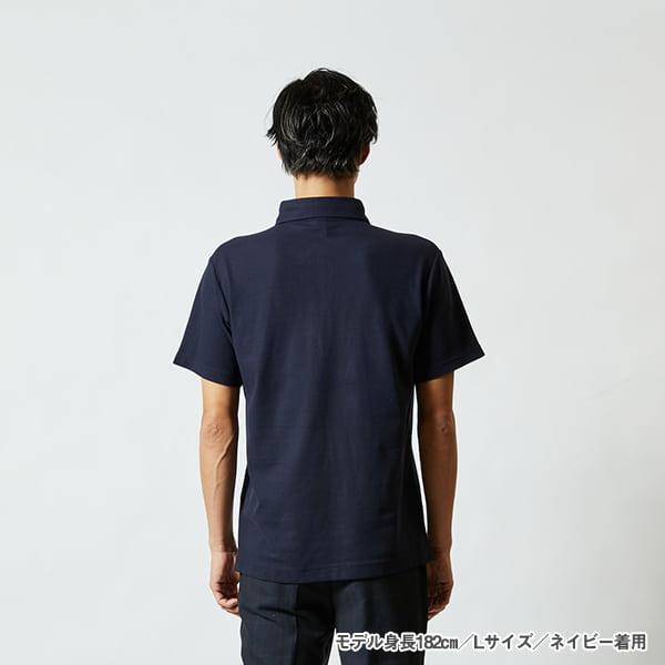 モデル身長182㎝/Lサイズ/ネイビー 着用/背面シルエット