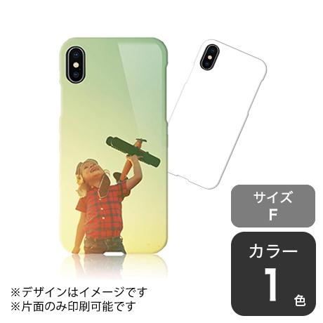 iPhoneX/Xsケース全面印刷(コート素材)