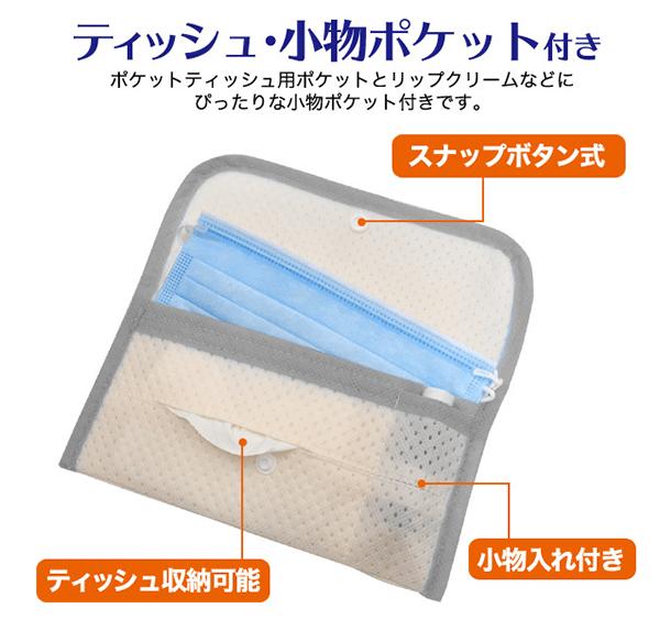 抗菌マスクケースの詳細5