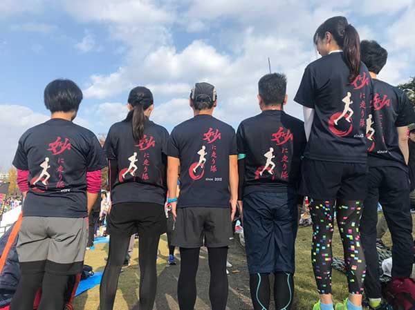 今年で4年目のランニングチームです。おそろいのTシャツを作ってからは、より一層連帯感が高まって、新規メンバーも増殖中。おかげさまで楽しんでます(^^) 10代・女性・コウイチ さん