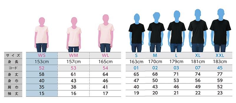 スリムTシャツのサイズ別着用写真