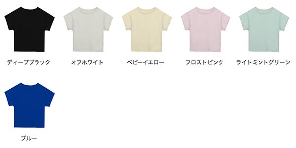 ウィメンズロールアップTシャツのカラー