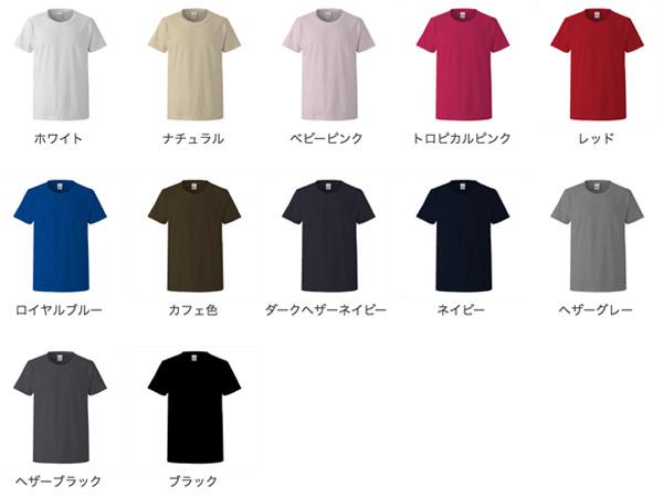 ファインジャージーTシャツのカラー