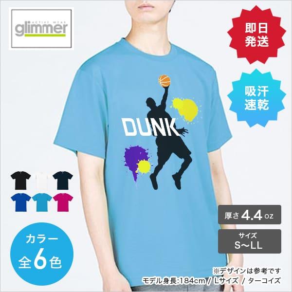 即日スポーツドライTシャツ