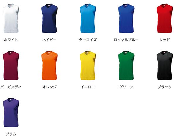 ベーシックバスケットシャツのカラー