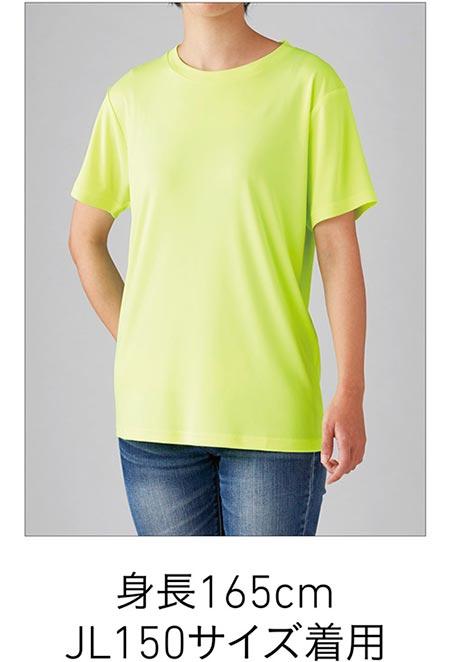 ファンクショナルドライTシャツの着用写真 JL150サイズ