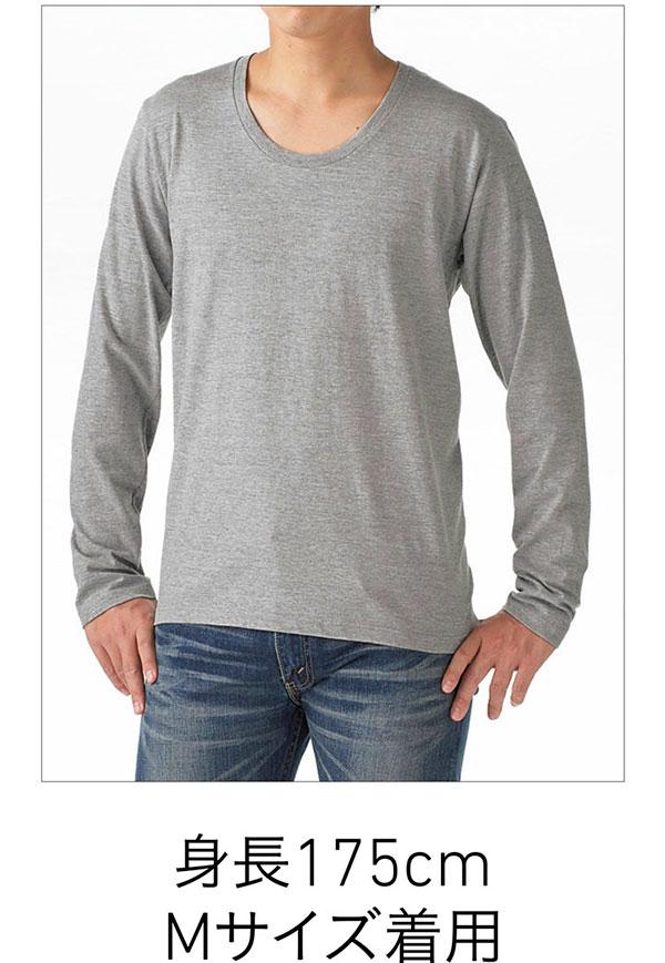 スリムフィットUネックロングスリーブTシャツの着用写真 Mサイズ