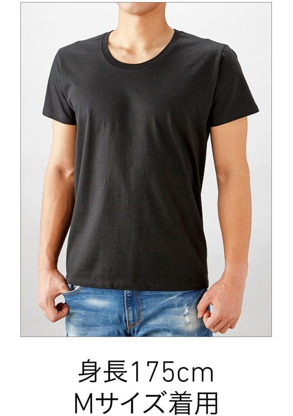 スリムフィットUネックTシャツの着用写真 Mサイズ