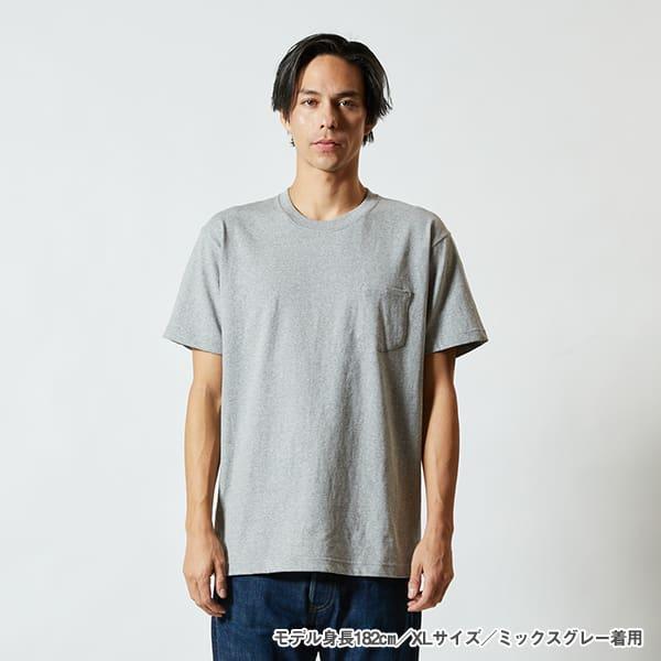モデル身長182㎝/XLサイズ/ミックスグレー 着用/正面シルエット