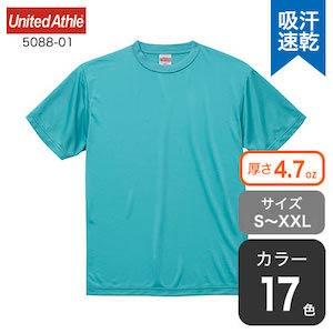 ドライシルキータッチTシャツ