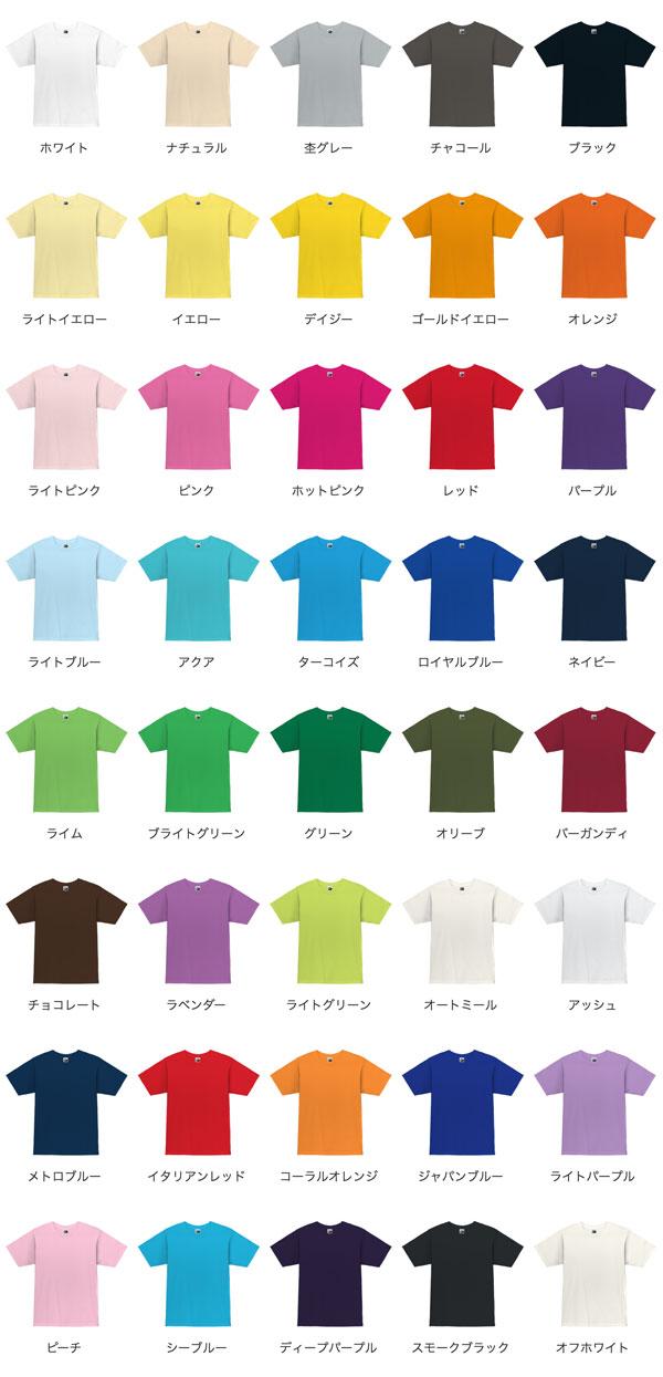 スリムTシャツのカラー
