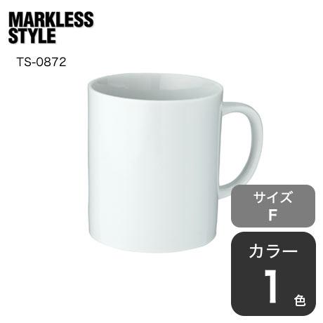 陶器マグストレート(M)