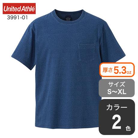 ポケット付インディゴTシャツ
