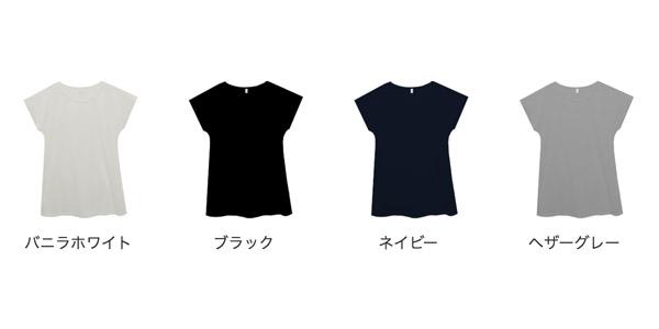 ワンピースTシャツのカラー