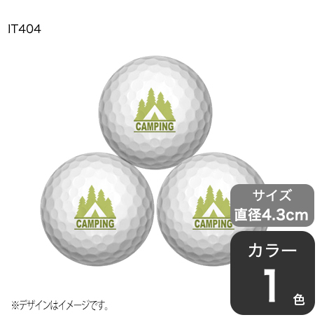 ゴルフボール(3個セット)