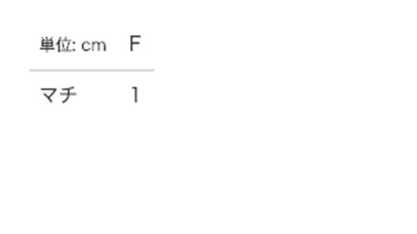 オリジナル名刺ケースのサイズ表