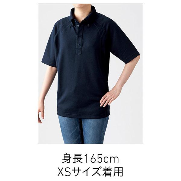 ボタンダウンポロシャツの着用写真 XSサイズ