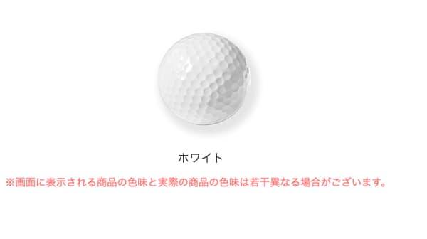 ゴルフボールのカラー展開