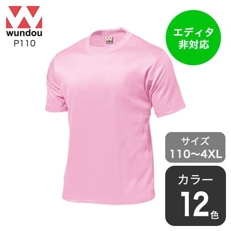 タフドライTシャツ