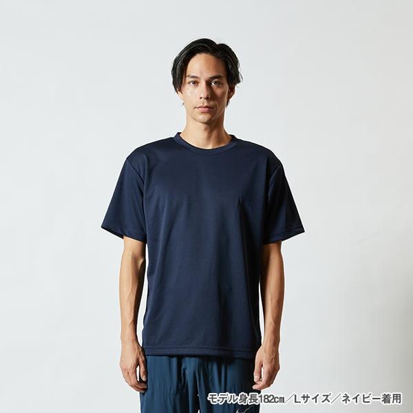 モデル身長182㎝/Lサイズ/ネイビー 着用/正面シルエット
