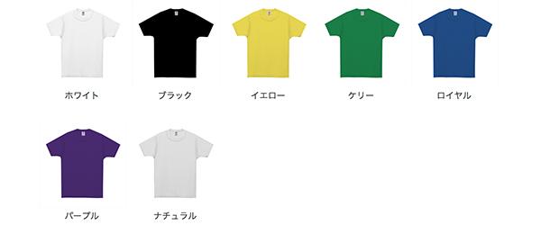 フルーツベーシックTシャツのカラー