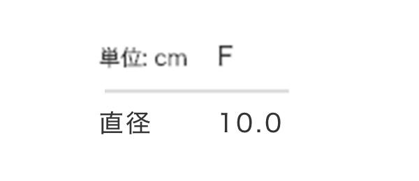 100×100ホワイトアクリルアクリルキーホルダー(丸型)のサイズ表