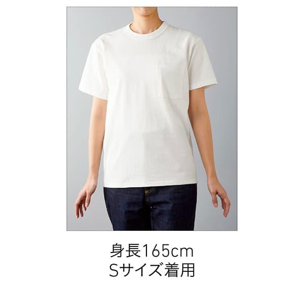 着用イメージ 身長165cm  Sサイズ ホワイト