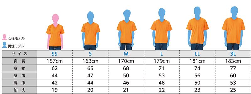 スポーツドライVネックTシャツのサイズ