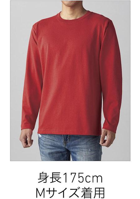 オープンエンドマックスウェイトロングスリーブTシャツの着用写真